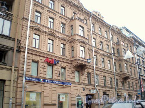 Невский пр., д. 139. Фасад здания. Октябрь 2008 г.