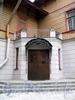 Боковая аллея, д. 1. Главный вход. Фото сентябрь 2010 г.