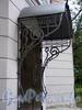 Боковая аллея, д. 1. Козырек главного входа. Фото сентябрь 2010 г.