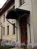 Санаторная аллея, д. 3. Козырек главного входа. Фото сентябрь 2010 г.