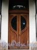 Санаторная аллея, д. 3. Парадная дверь. Фото сентябрь 2010 г.