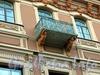 Конногвардейский бул., д. 17. Доходный дом И.О.Утина. Балкон. Фото июль 2009 г.