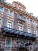 Конногвардейский бул., д. 17. Доходный дом И.О.Утина. Фрагмент фасада здания. Фото июль 2009 г.