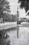 Крюков канал в районе Кашина моста. Фотоальбом «Ленинград», 1959 г.