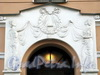 3-я линия В.О., д. 18. Бывший доходный дом. Элемент декоративного убранства. Фото июль 2009 г.