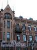 3-я линия В.О., д. 26. Доходный дом П. Я. Прохорова. Фрагмент фасада здания. Фото июль 2009 г.