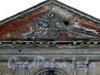 10-я линия В.О., д. 3. Церковь св. Захария и Елизаветы Патриотического института. Фрагмент фронтона.