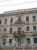 1-я линия В.О., д. 18. Доходный дом И. В. Голубина (И. И. Зайцевского). Фрагмент фасада. Фото май 2010 г.
