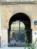 3-я линия В.О., д. 22. Бывший доходный дом. Решетка ворот. Фото май 2010 г.