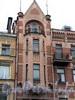 3-я линия В.О., д. 26. Доходный дом П. Я. Прохорова. Фрагмент фасада здания. Фото май 2010 г.