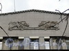 3-я линия В.О., д. 46. Доходный дом Е. В. Винберг. Фрагмент аттика здания. Фото май 2010 г.