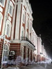 Здания Двенадцати коллегий в ночной подсветке. Фасад по Менделеевской линии. Фото январь 2011 г.