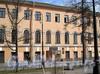 6-я линия В.О., д. 15 (левый корпус). Фрагмент фасада. Фото апрель 2011 г.