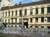 6-я линия В.О., д. 21. Фасад здания. Фото апрель 2011 г.