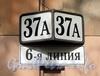 6-я линия В.О., д. 37 А. Номерной знак. Фото июнь 2010 г.
