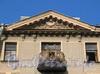 6-я линия В.О., д. 43. Детали фасада. Фото август 2010 г.