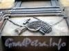 14-я линия В.О., д. 5. Бывший доходный дом. Элементы советской символики на фасаде здания. Март 2009 г.