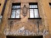 14-я линия В.О., д. 5. Бывший доходный дом. Фрагмент фасада здания. Март 2009 г.
