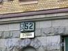 Номерной знак. Фото июль 2004 г.