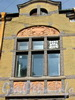 4-я линия В.О., д. 9. Особняк и контора П.П.Форостовского. Фрагмент фасада здания. Фото август 2009 г.