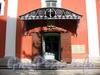 6-я линия В.О., д. 11. Церковь во имя Трех Святителей. Главный вход. Фото август 2009 г.