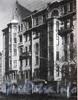 8-я линия В.О., д. 53. Доходный дом Е. И. Костицыной. Фасад здания. Фото 1995 г. (из книги «Историческая застройка Санкт-Петербурга»)