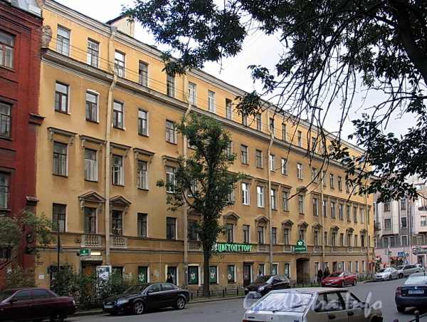 6-я линия В.О., д. 53 / Малый пр., В.О., д. 15 (угловой корпус). Фасад по 6-й линии. Фото август 2010 г.