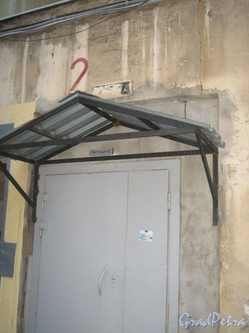 6-я линия В.О., дом 63. Один из входов в здание со стороны внутреннего двора. Фото 12 февраля 2013 г.