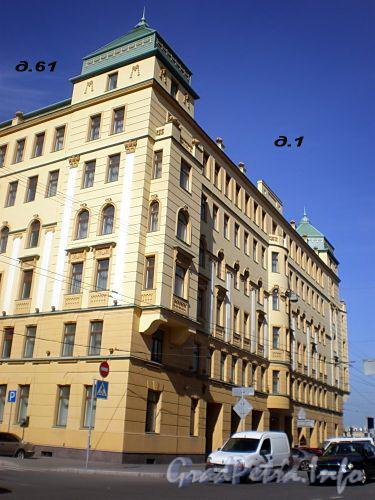 2-я линия В.О., д. 61 / Малый пр., В.О., д. 1. Общий вид здания. Фото апрель 2009 г.
