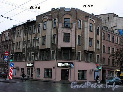 6-я линия В.О., д. 51 / Малый пр., В.О., д. 16. Общий вид углового корпуса. Фото октябрь 2009 г.