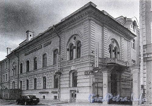 Биржевая линия В.О., д. 6. Здание студенческой столовой Санкт-Петербургского университета. Общий вид здания. Фото 2001 г. (из книги «Историческая застройка Санкт-Петербурга»)