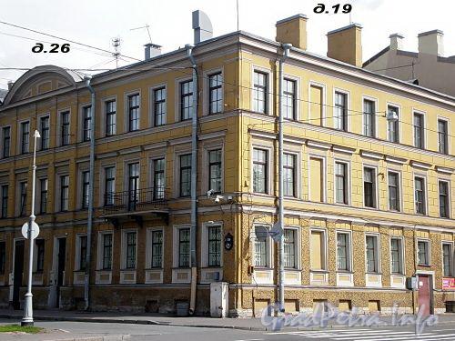 8-я линия В.О., д. 19 (левая часть) / Большой пр., В.О., д. 26. Доходный дом Г. Е. Маковкиной. Угловая часть здания. Фото август 2009 г.
