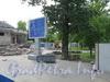 Станция метро «Горьковская». Демонтаж старого наземного павильного. Фото июнь 2009 г.