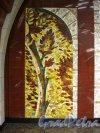 Боковая мозаика панно «Осень в парке» в торце главного подземного зала станции метро Бухарестская. Фото февраль 2013 г.