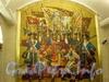 станция метро Звенигородская. Мозаичное панно на перроне. Январь 2009 г.