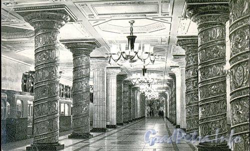 Станция метро «Автово». Перронный зал. 1965 г. (набор открыток)
