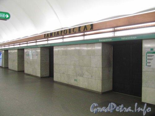 Станция метро «Елизаровская». Фото октябрь 2012 г.
