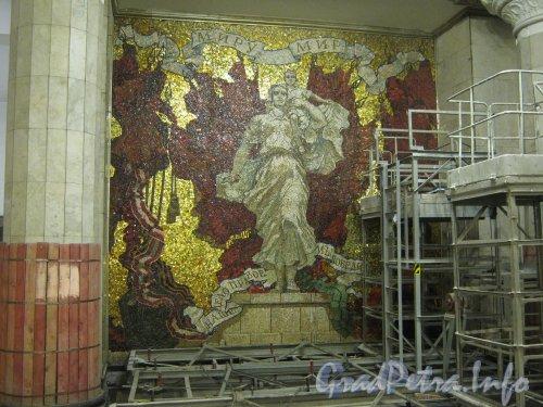 Станция метро «Автово». Мозаичное панно в подземном вестибюле. Фото 20 ноября 2012 г.