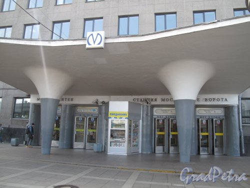 """Станция метро """"Московские ворота"""" Наземный павильон. 1961"""
