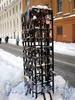 Решетка для символических замочков молодоженов у Поцелуева моста. Фото январь 2010 г.