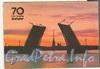 Дворцовый мост. Из коллекции карманных календарей L I S A