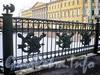 Фрагмент ограждения 2-го Садового моста. Фото март 2010 г.
