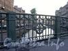 Кокушкин мост, ограда моста.