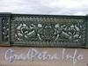 Фрагмент ограды Литейного моста. Фото 2004 г.