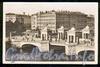 Вид на мост и площадь Ломоносова. Фото 1950-х гг. (старая открытка)