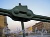 Элемент подвесной конструкции Почтамтского моста. Фото апрель 2005 г.
