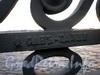 Троицкий мост. Решетка моста была отлита на заводе фирмы Ф. К. Сан-Галли. Фото июль 2009 г.