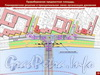 Проект Ново-Адмиралтейского моста. Фото с сайта www.stpr.ru,ЗАО «Институт «Стройпроект».
