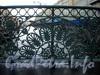 Фрагмент ограды Певческого моста. Фото октябрь 2009 г.