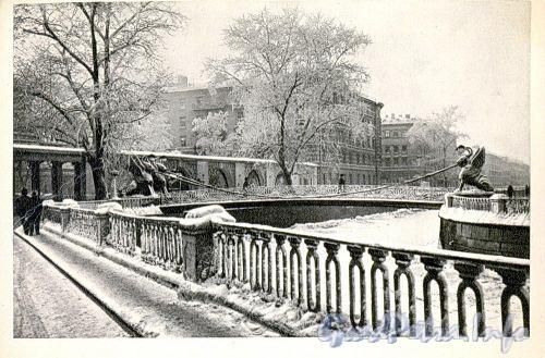 Канал Грибоедова в районе Банковского моста. Фото А. Скороспехова, 1966 г. (старая открытка)